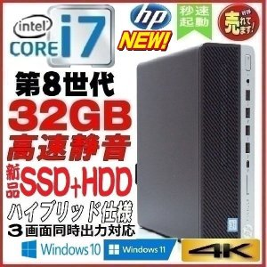 中古パソコン デスクトップパソコン DELL optiplex 3010SF HDMI 19型液晶 第3世代 Dual Core G1610 2.6G メモリ2GB HDD250GB Office Windows7Pro 1559s7-8|pchands