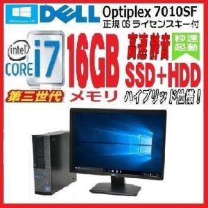 中古パソコン デスクトップパソコン 正規 Windows10 Core i7 爆速新品SSD120GB+HDD250GB メモリ16GB 22型液晶 Office付き DELL 7010SF 1564s|pchands