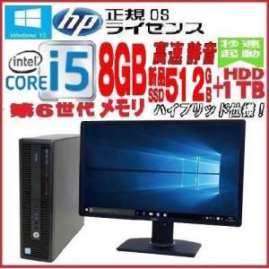 中古パソコン デスクトップパソコン 正規 Windows10 Core i7 新品SSD512GB メモリ16GB 23型フルHD液晶 Office HP 6300SF 1586s|pchands