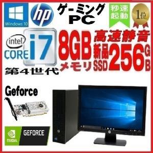中古パソコン デスクトップパソコン 正規 Windows10 Core i5 爆速 新品SSD 512GB メモリ8GB 23型フルHD液晶 Office付き HP 6300sf 1596s|pchands