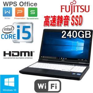 ノートパソコン 正規OS Windows10 64bit 富士通 A572 15.6型 HDMI Core i5 3320M(2.6Ghz) 爆速新品SSD240GB メモリ4GB Office 無線 Webcam 1615n|pchands