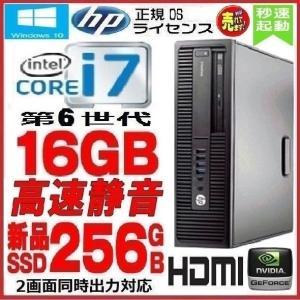 ゲ−ミングPC 中古 デスクトップパソコン 正規 Windows10 第4世代 Core i7 新品...