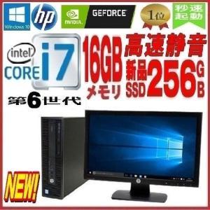 中古パソコン デスクトップパソコン Core i3 HDMI...