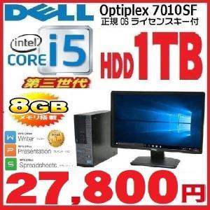 中古パソコン デスクトップパソコン Core i3  3.1...