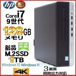 中古パソコン デスクトップパソコン DELL 3010SF ...