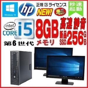 中古 ノートパソコン ノ−トPC 正規 Windows10 第4世代 Core i5 4300M 爆速 新品SSD 512GB メモリ8GB Lenovo L540 15.6型 DVDマルチ 無線 Office付き 1635n7|pchands
