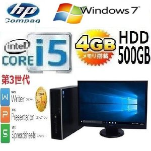 中古パソコン デスクトップパソコン Core i5 22型ワイド液晶 メモリ4GB HDD500GB Office付き Windows7 HP 6300sf USB3.0 1637a6-7|pchands
