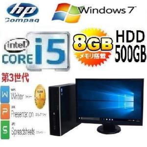 中古パソコン デスクトップパソコン 第3世代 Core i5 23型フルHD液晶 メモリ8GB HDD500GB Office付き Windows7 HP 6300sf USB3.0 1637a9-7|pchands