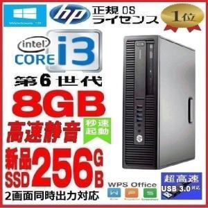 中古パソコン デスクトップパソコン 正規 Windows10 Core i5 爆速新品SSD512GB メモリ32GB USB3.0 Office付き HP 6300SF 1637a9-mar|pchands