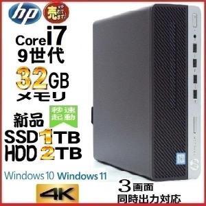 デスクトップパソコン 中古パソコン HP 第6世代 Core i5 新品SSD 256GB+HDD5...