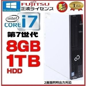 中古パソコン デスクトップパソコン 富士通 第4...の商品画像