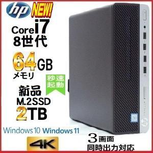 中古パソコン デスクトップパソコン 正規 Windows10 富士通 第4世代 Core i7 新品SSD 512GB メモリ8GB Office DVDマルチ FMV D583 1644a5-mar|pchands