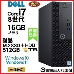 ゲーミングPC デスクトップパソコン 中古 24インチ液晶モニタ− DELL Core i5 メモリ...