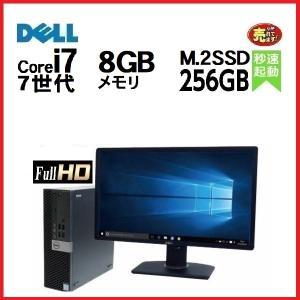 デスクトップパソコン 中古パソコン 正規 Windows10 第3世代 Core i5 新品SSD HDD500GB メモリ8GB 23型フルHD Office付き 無線LAN HP 6300sf 1650s8|pchands
