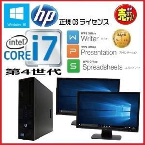 中古パソコン デスクトップパソコン 正規 Windows10 第4世代 Core i7 4790 2画面 22型液晶 メモリ8GB HDD1TB HP 600 G1 SF 1658d1-mar|pchands