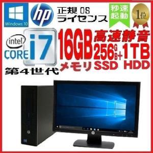 中古パソコン デスクトップパソコン 正規 Windows10 第4世代 Core i7 爆速新品SS...