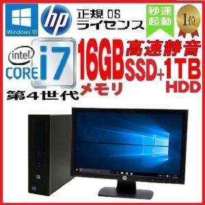デスクトップパソコン 中古パソコン 正規 Windows10 第4世代 Core i7 新品SSD+...