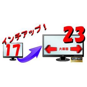 17インチ付PC同時購入限定  23インチFullHDにサイズアップして出荷 中古|pchands