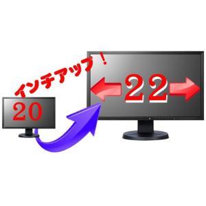 (20インチ付PC同時購入限定) 22インチWideLCDにサイズアップして出荷(中古)|pchands