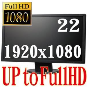 (22インチ付PC同時購入限定) 22インチフルHD液晶モニタにアップグレード(中古)|pchands