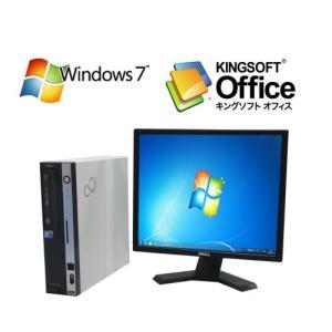 中古パソコン Kingsoft_Office2016/富士通 FMV-D550/19型液晶/Intel Core2Duo E8400 3Ghz/DDR3 4GB/250GB/DVD-RW/Windows7 Pro(bto-d550-e7500-19w-2)|pchands