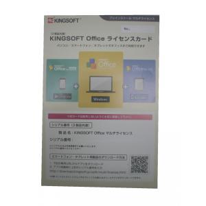 中古パソコン Kingsoft_Office2016/富士通 FMV-D550/19型液晶/Intel Core2Duo E8400 3Ghz/DDR3 4GB/250GB/DVD-RW/Windows7 Pro(bto-d550-e7500-19w-2)|pchands|02