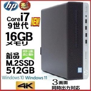 中古パソコン デスクトップパソコン 正規 Windows10 第6世代 Core i5 6500 新品SSD512GB+HDD1TB メモリ16GB Office付き HP 600 G2 SF d-034|pchands