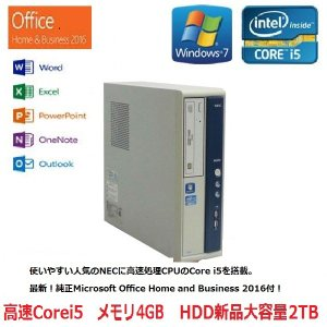 中古パソコン 純正Microsoft Office Home and Business 2016/NEC MK25M/Core i5/メモリ4GB/HDD2TB(新品)/DVD//Windows7 Pro (d-042-4)|pchands