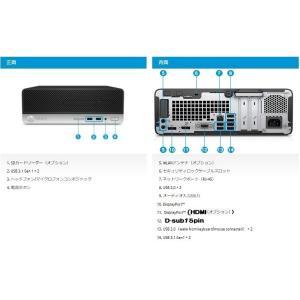 中古パソコン デスクトップパソコン 第3世代 ...の詳細画像1