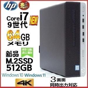 デスクトップパソコン ゲ−ミングPC Core i3  3.1G  新品Geforce GT710 HDMI メモリ4GB HDD250GB DVDマルチ Windows7 Pro HP 6200SF d-293-3