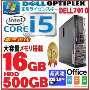 中古パソコン デスクトップパソコン 第3世代 Core i5 3470 大容量メモリ16GB HDD500GB Office DVDマルチ Windows7Pro 64bit DELL 7010SF d-342|pchands