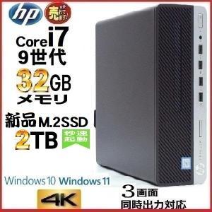 中古パソコン デスクトップパソコン 正規 Windows10 第6世代 Core i5 6500 メモリ16GB 新品SSD512GB Office付き HP 600 G2 SF d-349-5|pchands