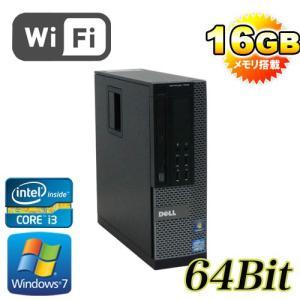 中古パソコン デスクトップパソコン DELL 7010SF 爆速メモリ16GB Core i3-3220 3.3G  HDD250GB 無線 64Bit Windows7Pro y-d-372|pchands