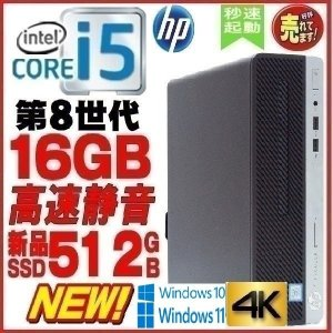 中古パソコン DELL optiplex 7010SF /Core i7 3770(3.4GHz) /4GB /SSD120GB+HDD250GB /DVDマルチ /無線LAN /Windows7Pro 64bit (y-d-392)