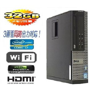 中古パソコン ゲ−ミングPC メモリ32GB GeforceGT1030 2GB HDMI DVI  Core i7 3770 3.4GHz   HDD500GB DVDRW 無線 DELL7010SF 64Bit Windows7Pro y-d-406-2|pchands