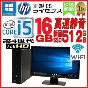 中古パソコン デスクトップパソコン 正規 Windows10 第6世代 Core i5 6500 新品SSD 512GB メモリ16GB DVDマルチドライブ DELL optiplex 5040SF d-412|pchands