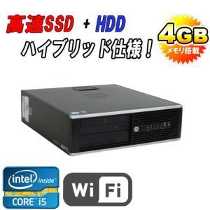 中古パソコン HP8300Elite(高速/新品SSD240GB+HDD250GB)(Core i5 3470(3.2Ghz))(メモリ4GB)(DVDマルチドライブ)(64Bit Windows7 Pro)(無線LAN)(y-d-416)|pchands