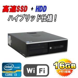 中古パソコン デスクトップパソコン Core i3  3.1G  爆速メモリ16GB 新品SSD240GB+HDD250GB DVDマルチ 無線 Windows7 Pro 64bit HP 6200SF d-420|pchands