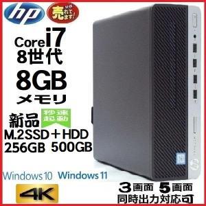 デスクトップ 中古パソコン ゲ−ミングPC Core i5 爆速新品SSD512GB メモリ8GB ...