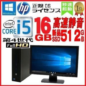 デスクトップパソコン 中古パソコン Windows10 第3世代 Core i5 新品SSD 512GB メモリ4GB Office付き USB3.0 HP 6300 SF d-431|pchands