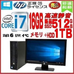 中古パソコン デスクトップパソコン 第3世代 Core i7 3770 メモリ8GB HDD500GB DVDマルチ USB3.0 Windows7 Pro 64bit HP 8300MT d-445|pchands