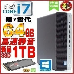 中古パソコン デスクトップパソコン 第3世代 Core i7...