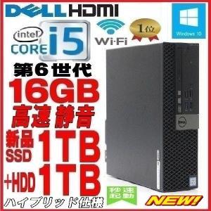 中古パソコン Core i5(3.1Ghz)/大容量メモリ8GB/HDD1TB(新品)/DVDマルチ/WPS_Office_2017/Windows7pro64bit/富士通 FMV d581/d-450|pchands