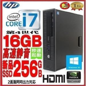 中古パソコン デスクトップパソコン 正規 Windows10 Core i7 新品SSD 512GB メモリ16GB Office付き HP 6300SF d-82i53|pchands