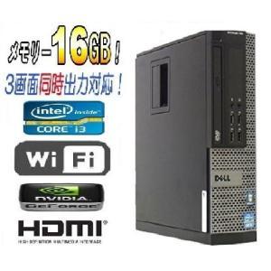中古パソコン ゲ−ミングPC Core i3 爆速16GB GeforceGT1030-2GB HDMI DVI HDD250GB DVDマルチ Wifi Windows7Pro64Bit DELL 790SF dg-131-2|pchands