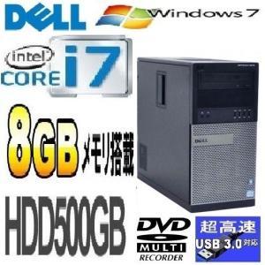 中古パソコン デスクトップパソコン Core i7 3770 Windows7 Pro 64bit メモリ8GB HDD500GB DVDマルチ USB3.0 リカバリメディア Office DELL 7010MT dg-167-2|pchands