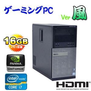 中古パソコン ゲーム仕様 Grade 風  DELL Optiplex 7010MT Core i7-3770  メモリ16GB  HDD250GB  DVD-Multi  GeforceGTX1050  64Bit Win7Pro  y-dg-170|pchands
