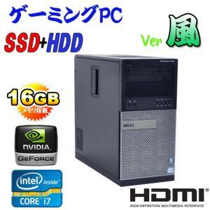 中古パソコン ゲーム仕様  DELL Optiplex 7010MT Core i7 3770  メモリ16GB  新品SSD120GB+HDD250GB  DVD-Multi  GeforceGTX1050  64Bit Win7Pro  y-dg-171|pchands