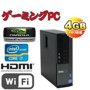 中古パソコン ゲ−ミングPC/GeForceGT730-1GB(HDMI/DVI)/Core i7-3770(3.4GHz)/メモリ4GB/HDD250GB/DVDRWマルチ/DELL7010SF/64Bit Windows7Pro)(y-dg-174-2)
