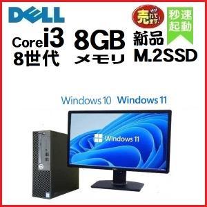 中古パソコン デスクトップ Core i5 3470 新品 Geforce 3画面出力対応 HDMI メモリ4GB HDD500GB DVDマルチ Office DELL 7010SF Windows7 Pro 64bit dg-175|pchands